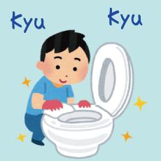 カジメン_トイレ
