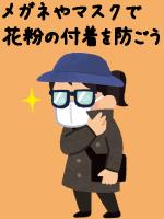 挿絵1(防備)