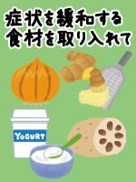 挿絵3(食材)